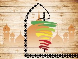 Rei Shawarma