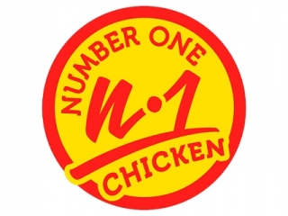 Number One Chicken